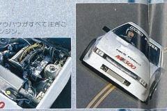 M300 by HKS