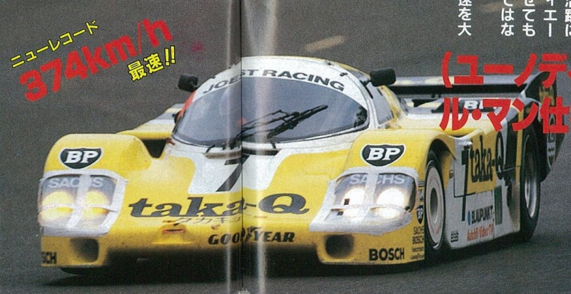 ヨースト・レーシング