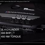 新旧BMW・1シリーズのゼロヨン勝負。※ただしウエット路面、新型4輪vs旧型2輪【動画】 - BMW_DRAG02