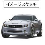 【自動車用語辞典:開発手法「デザイン開発」】形状を3次元データとして扱うデジタル開発が主流に - glossary_developing_method_06