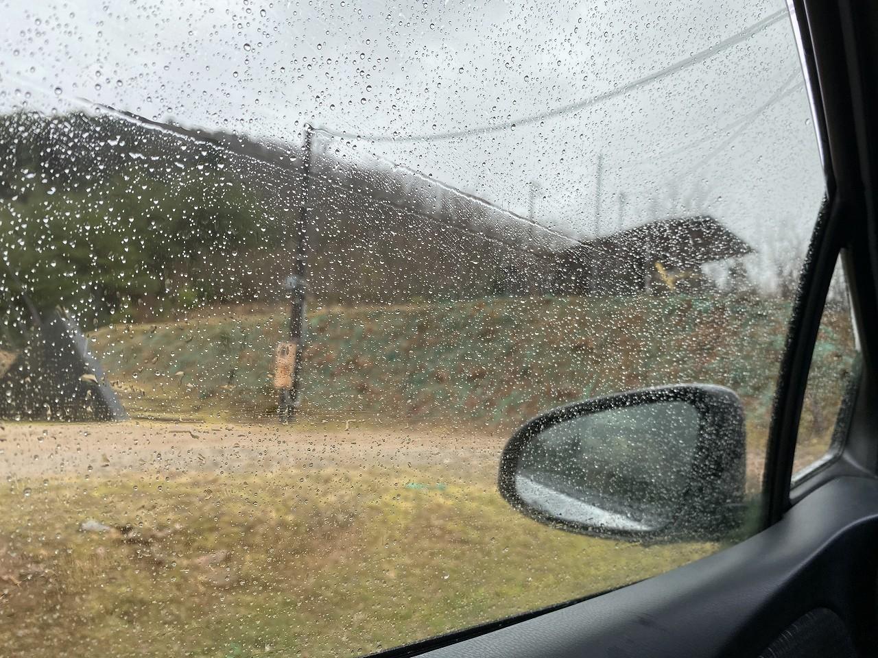 鬼久保を走る前の雨の様子