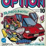 ボンネビルへ向けてのシェイクダウンでレーシングビートRX-7が371km/hを記録!【OPTION 1986年10月号より】 - 198610_racingbeat_03