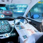 レベル3以上の自動運転化が加速する?国土交通省が開発・実用化・普及のための法改正を施行 - 20200402_jidounten_01