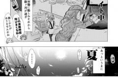 Naname! vol002_012