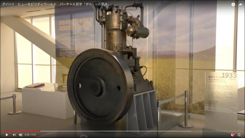 ダイハツ初期のエンジン