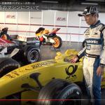 佐藤琢磨選手が語るデビュー時のF1マシンの解説が正直すぎて面白い【動画】 - F1_Takuma01