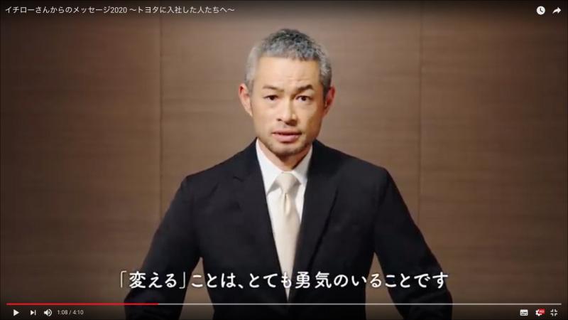 Mr.ICHIRO