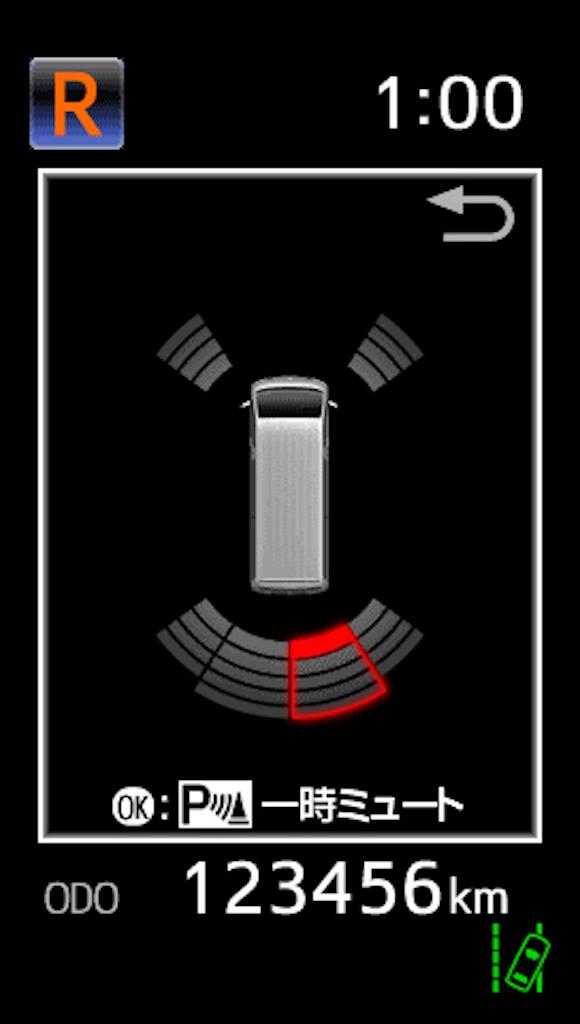 「トヨタ・ハイエースが一部改良。デジタルインナーミラー、パノラミックビューモニターなどを採用【新車】」の3枚目の画像