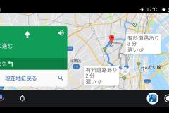 フォルクスワーゲン 充電検索アプリ EasyEV