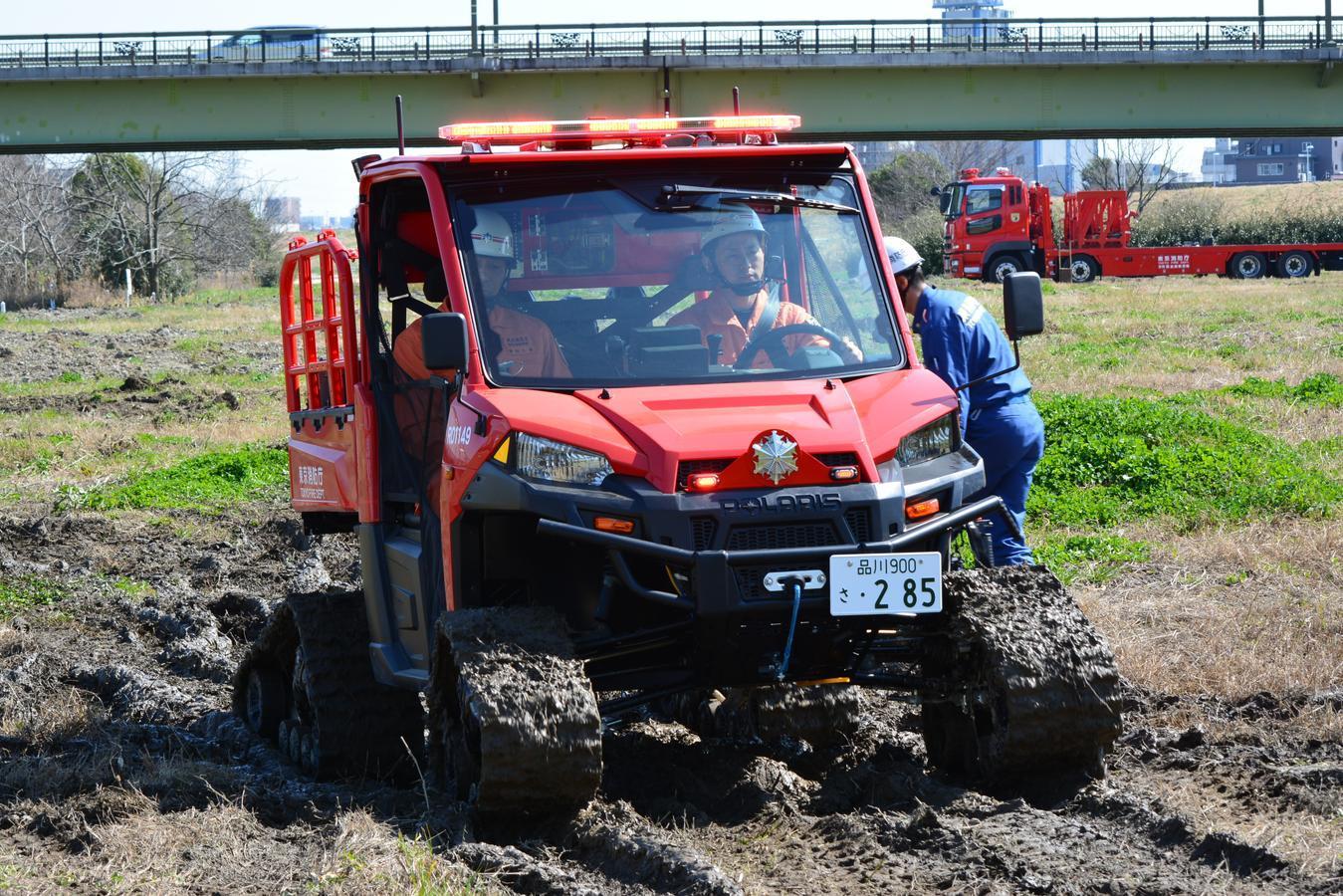 「どんな現場にも真っ先に現着! 東京消防庁の全地形対応車両「POLARISレンジャー」が配備・運用を開始」の6枚目の画像