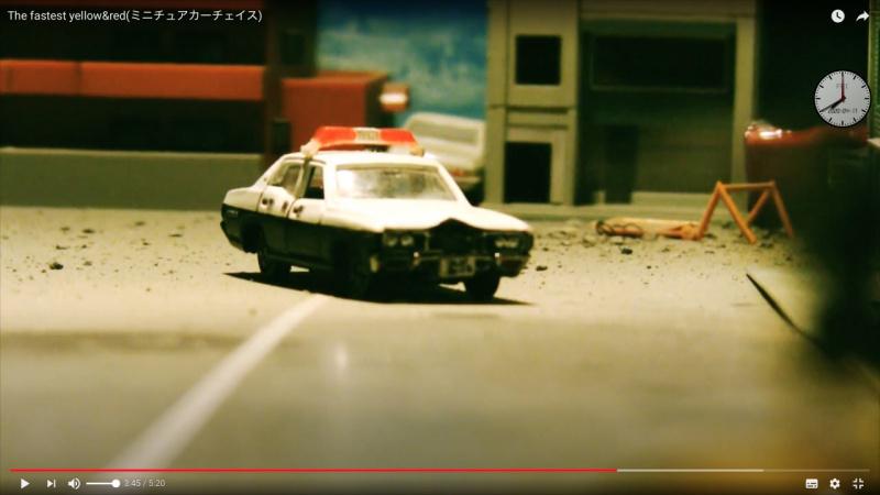 ミニカーのカーチェイス02