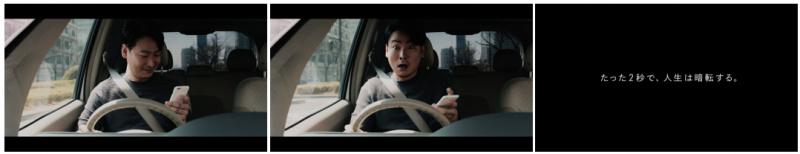 岡山トヨペット動画01