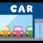 「緊急事態宣言が自動車業に界及ぼす影響。期待できるクルマのミライとは?」の1枚目の画像ギャラリーへのリンク