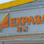 東名高速道路・EXPASA足柄(下り)は大小2カ所のドッグランがあるワンちゃんのレジャーパーク【高速道路SA・PAドッグラン探訪】 - drive_dogrun_01