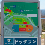 東名高速道路・EXPASA足柄(下り)は大小2カ所のドッグランがあるワンちゃんのレジャーパーク【高速道路SA・PAドッグラン探訪】 - drive_dogrun_03