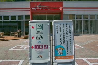 静岡SA下りドッグラン4