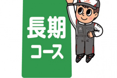 ホンダ 延長保証マモル 長期コース