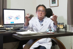 清水和夫教授の講義