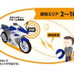 「セキュリティグッズを組み合わせて盗難からバイクを守ろう! 外出自粛中のバイク盗難対策」の10枚目の画像ギャラリーへのリンク