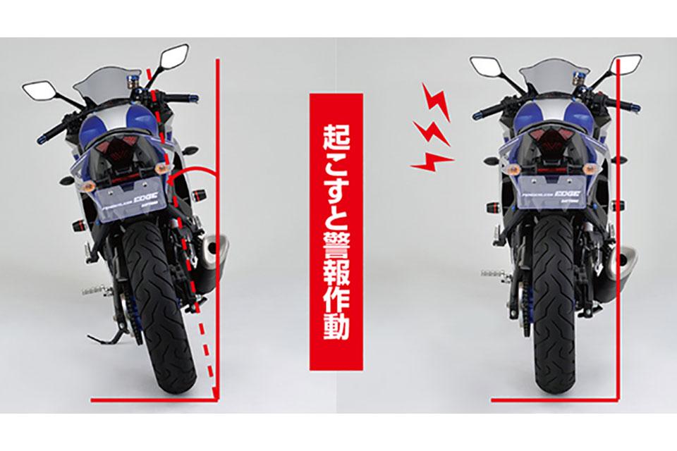 「セキュリティグッズを組み合わせて盗難からバイクを守ろう! 外出自粛中のバイク盗難対策」の8枚目の画像