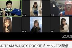 大嶋選手のYouTubeチャンネル