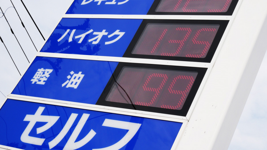 ガソリンスタンドの価格表示