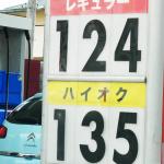 NY原油先物市場の大暴落で、なぜか脚光を浴びた「石油は無尽蔵」説 - oil03