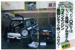 OPTツインエンジン・shティ4WD化計画