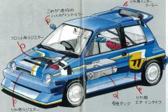 OPTツインエンジン・シティ4WD計画