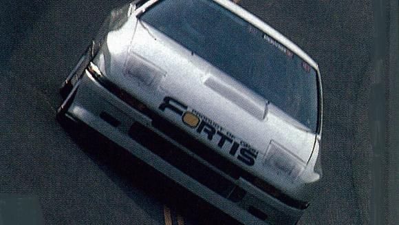 フォルティスRX-7