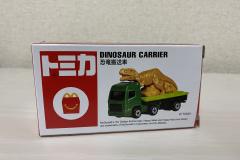 恐竜出ました