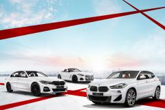 BMW Edition Sunrise
