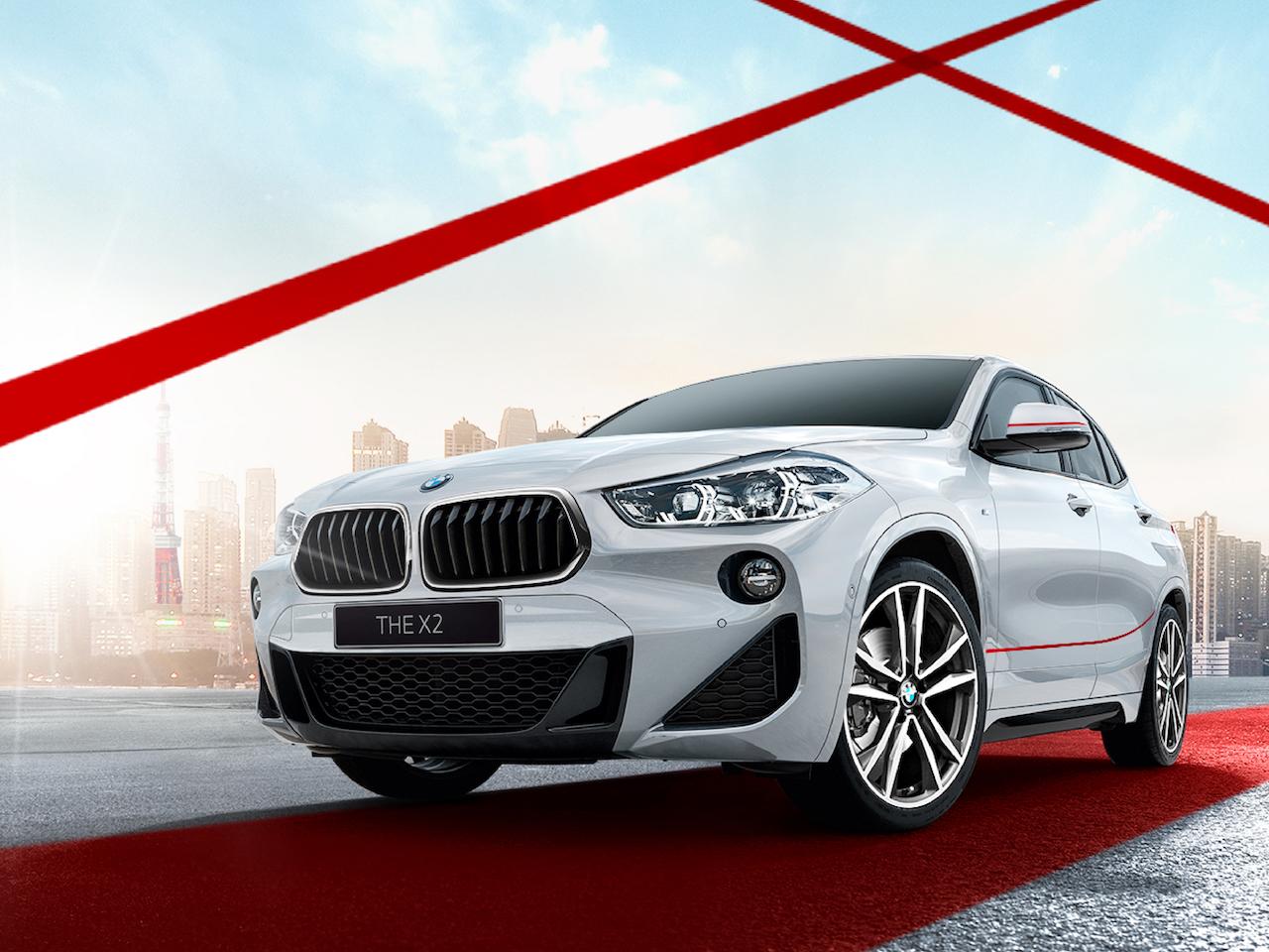 「BMW X2に2.0Lディーゼルエンジンを積んだ「xDrive 18d M Sport Edition Sunrise」を設定【新車】」の3枚目の画像