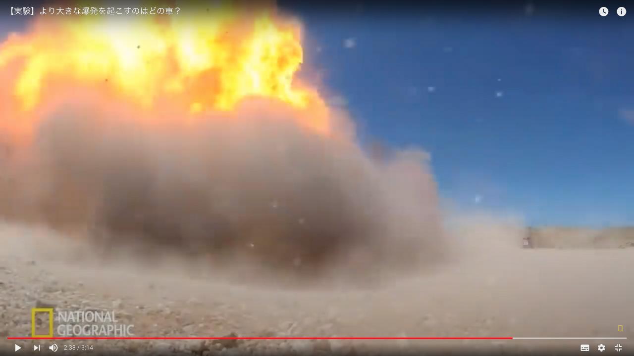 「クルマを爆発させたい時、満タン、ガス欠、その中間…どれを選ぶ?【動画】」の1枚目の画像