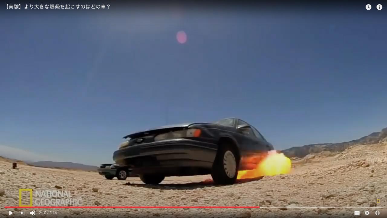 「クルマを爆発させたい時、満タン、ガス欠、その中間…どれを選ぶ?【動画】」の2枚目の画像