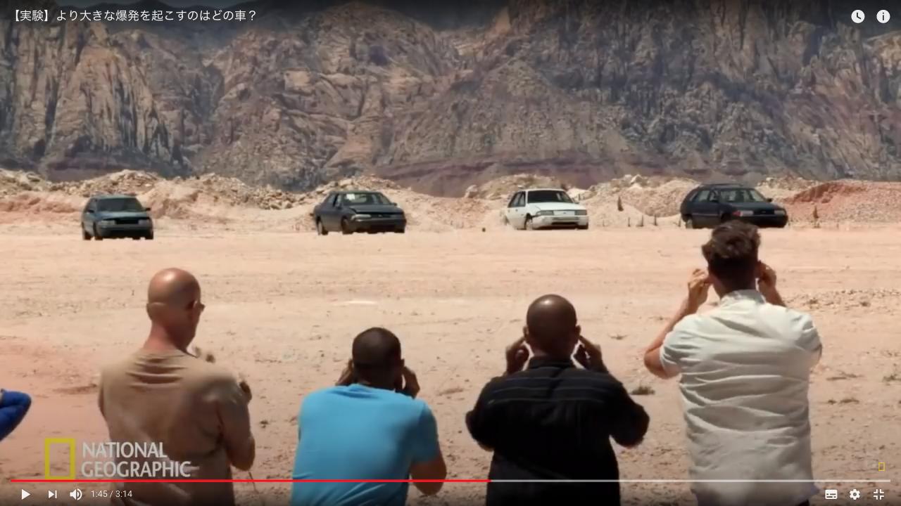 「クルマを爆発させたい時、満タン、ガス欠、その中間…どれを選ぶ?【動画】」の3枚目の画像