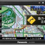 「逆走警告」も付いた!パナソニックのポータブルナビゲーション「ゴリラ」の新3モデルが登場 - Panasonic_CN-G530D_20200512_