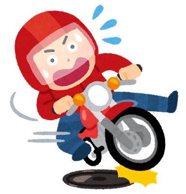 事故を起こしそうなバイク