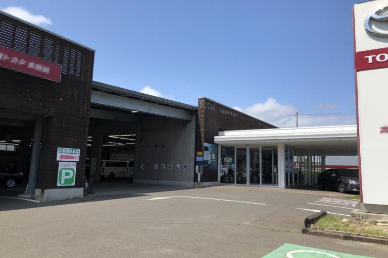 トヨタ店舗