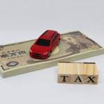 年度途中でクルマを手放したら、支払った税金はどうなるの?【クルマの税金基礎知識】 - car-tax