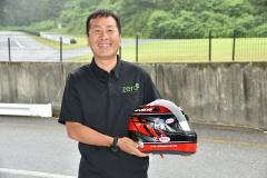FumioNutahaera_Helmet