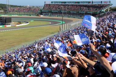 2020鈴鹿F1