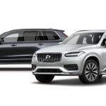 ボルボXC90の限定車のシートは、リサイクルポリエステル素材にウールをブレンド【新車】 - Volvo_XC90_B5_AWD_20200617_10