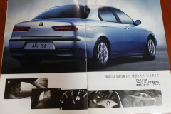 アルファ156カタログ