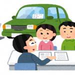 トヨタ/ダイハツディーラーで入れる、クレジット一体型保険って何?【クルマとお金:金融知識編】 - car_dealer_man