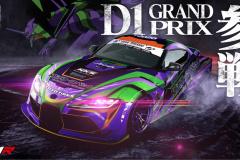D1グランプリ参戦の「エヴァRT初号機 GRスープラ」キービジュアル