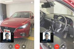 コロナ対策の中古車オンライン新サービス