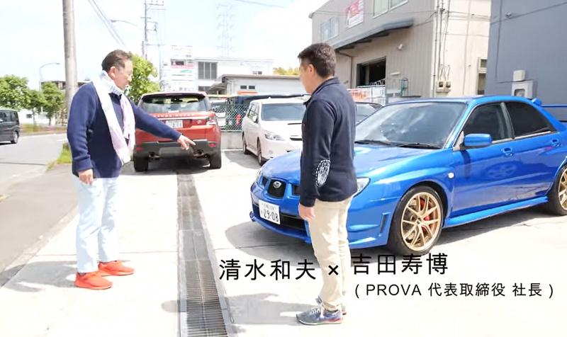 清水さんと吉田さん