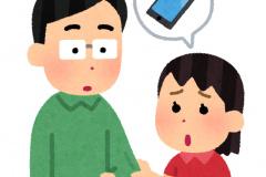 irasutoya_child_smartphone