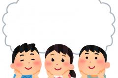 irasutoya_child